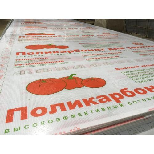 сотовый поликарбонат для теплиц в новосибирске